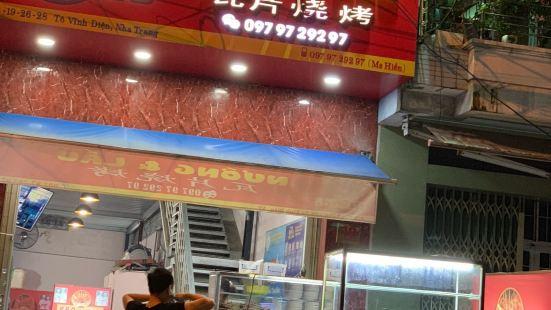 50瓦片烤肉