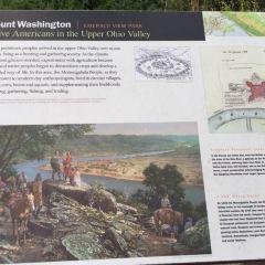 華盛頓山用戶圖片
