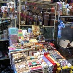 Mercado Hidalgo User Photo