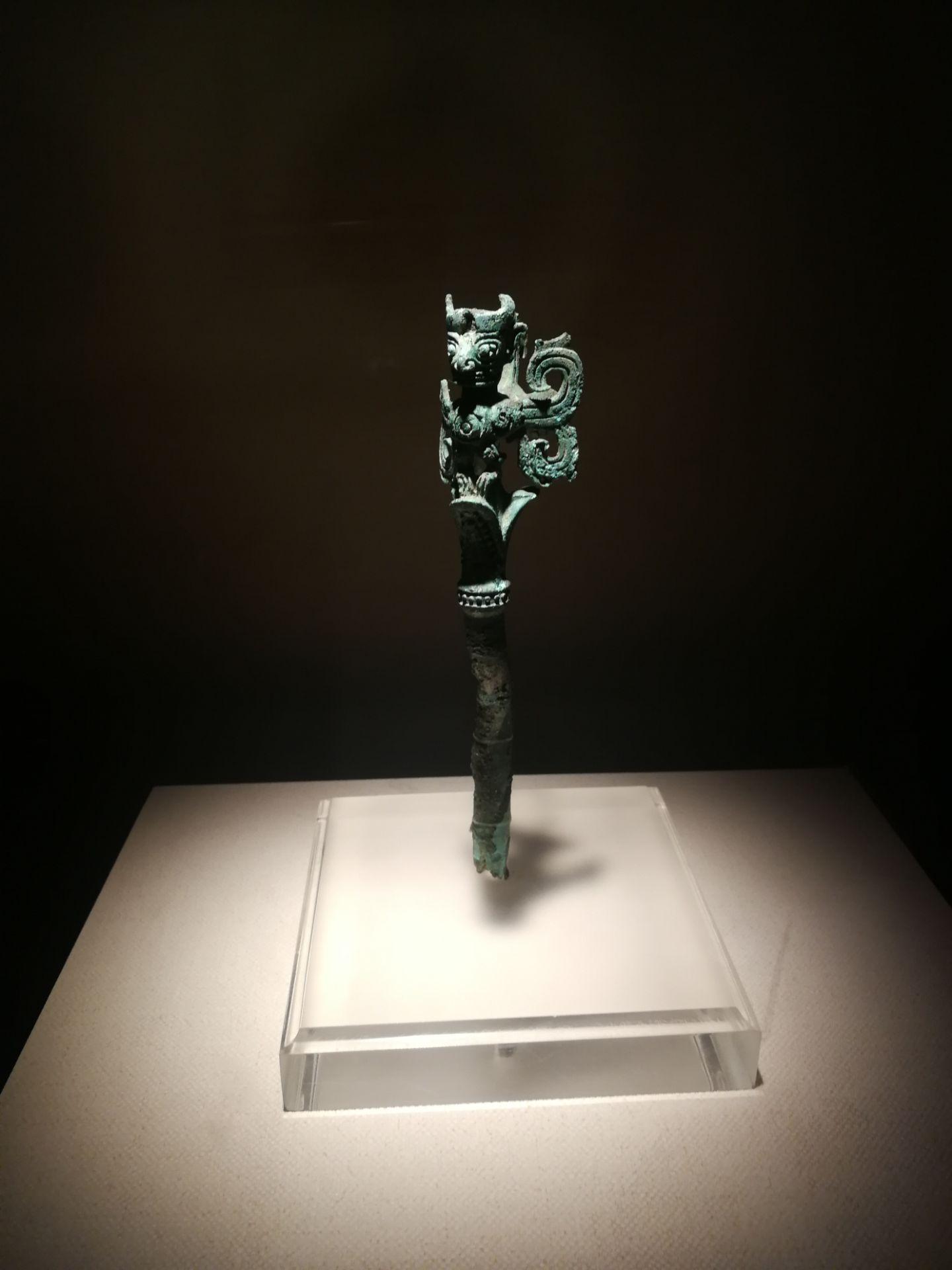 Sanxingdui Archaeological Site Park