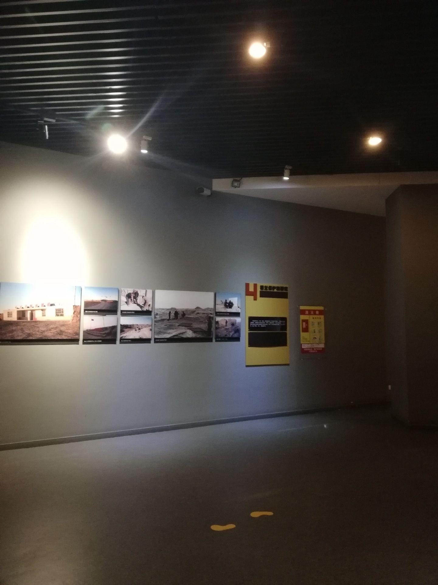 巴州博物館