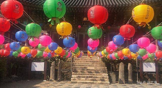 Yangpyeong-gun