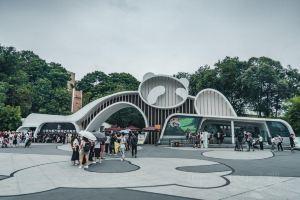 Malacca,greentravel
