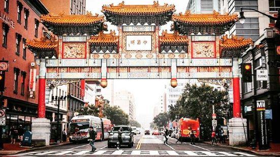 Chinatown Archway