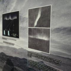 阿爾塔博物館用戶圖片