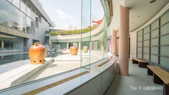 京都傳統產業體驗館