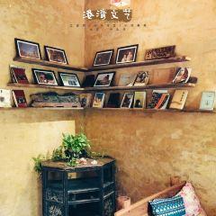 15고(쿠) 예술원 여행 사진