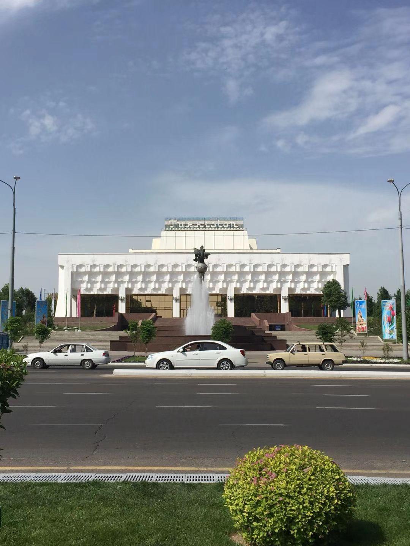 Amir Timur Maydoni