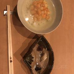 Kyoboshi User Photo