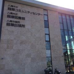 나카노시마 도서관 여행 사진