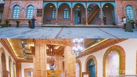 呼瑪博物館