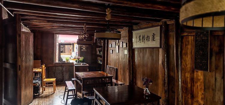 Jiuzhou Old Town3