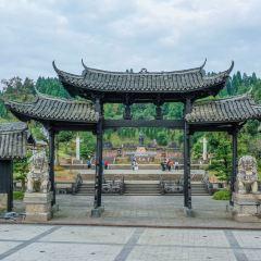 퉁링산산림공원 여행 사진