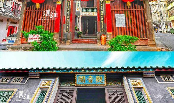 Leizhou