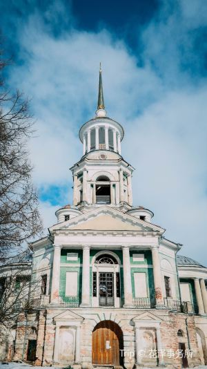 Tver',Recommendations
