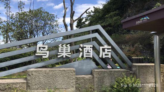 重慶松林步行街