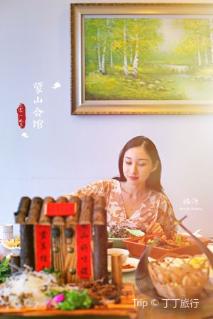 Mengyin,Recommendations