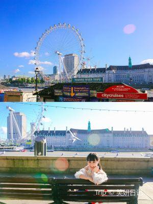 런던,추천 트립 모먼트