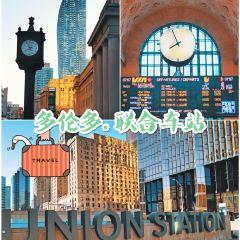 Union Station User Photo