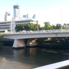 Goodwill Bridge User Photo