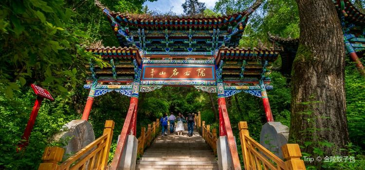 싱룽산 자연보호구3