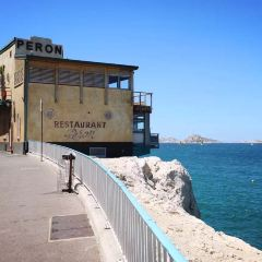 Restaurant Peron用戶圖片