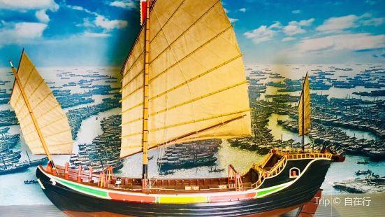 中國海洋漁業博物館