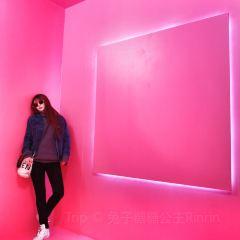 SoHo User Photo