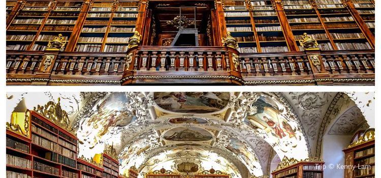 Strahov Library2