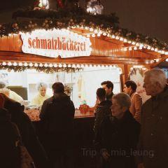 Marktplatz User Photo