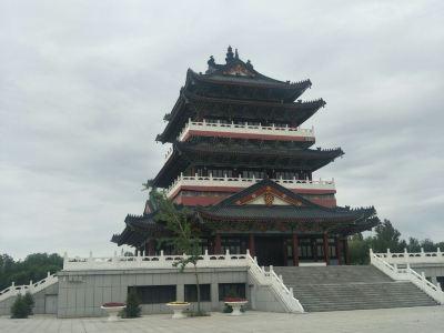Xiguoyuan Liushipan Taoyuan