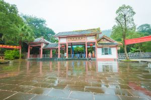 Shaoguan,Recommendations