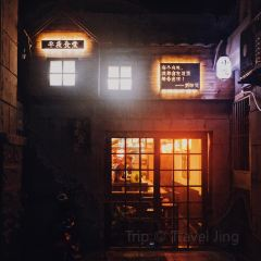 Tongxingli User Photo