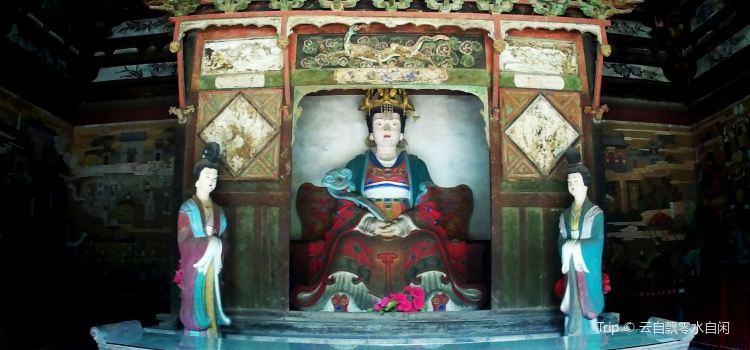 Wenshui