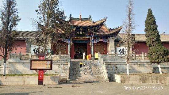 Fenghuangshan Kepu Ecology Park