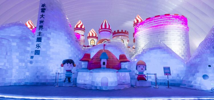 Harbin Ice and Snow World Indoor Ice and Snow Theme Park3