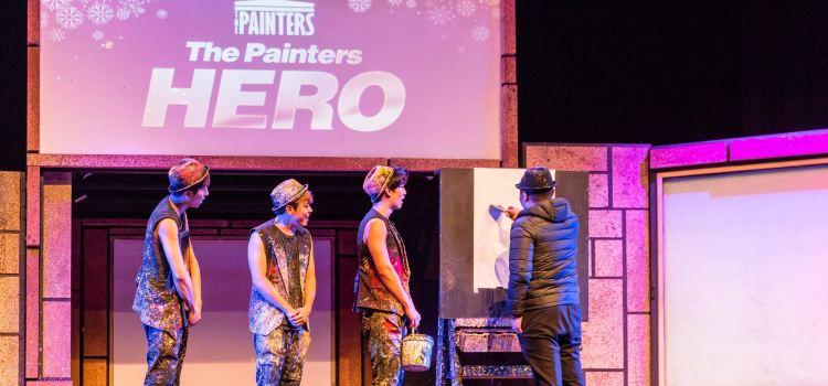 The Painters HERO3