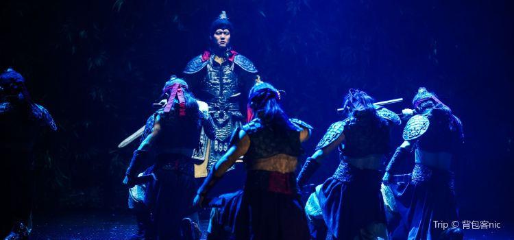 大型歌舞《炭河千古情》3