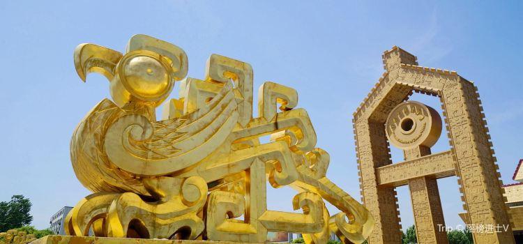 중국문자박물관1