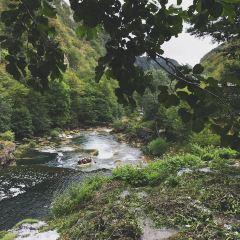 Una National Park User Photo