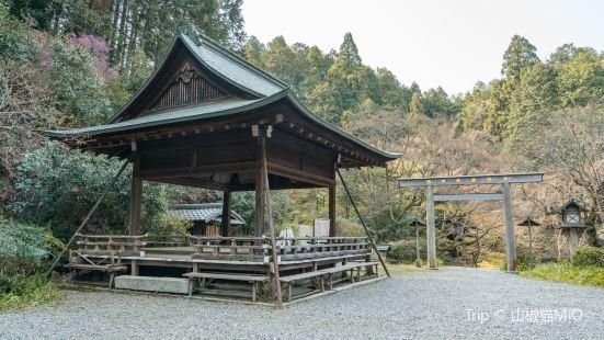 Himukaidaijingu