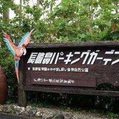 長崎鼻パーキングガーデン用戶圖片