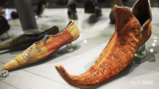 Museum 'From the Workbench to Bata'