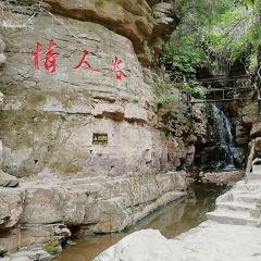Tianhe Mountain User Photo
