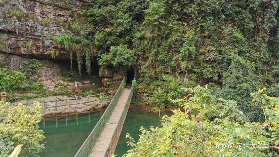 午潮山國家森林公園