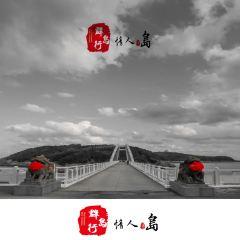 情人島用戶圖片