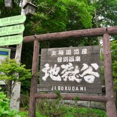 Onibokora User Photo