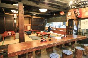Hakone,Recommendations