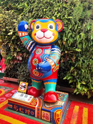 Taichung,Recommendations