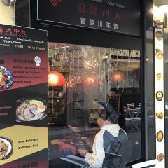 Dazhongyamaocaichuan Restaurant User Photo